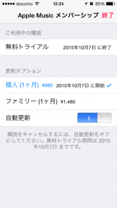 Applemusic